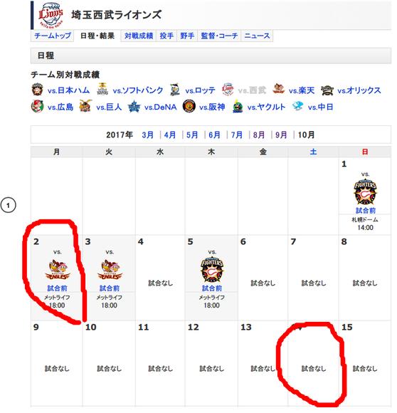yuseinittei3