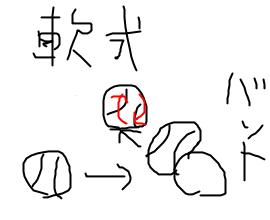 livejupiter-1461893425-35-270x220