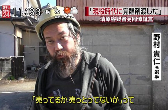 kiyohara-nomuratakahito-betsujin-1