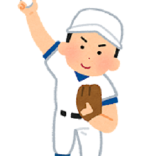 (39)投球・ピッチャー-1