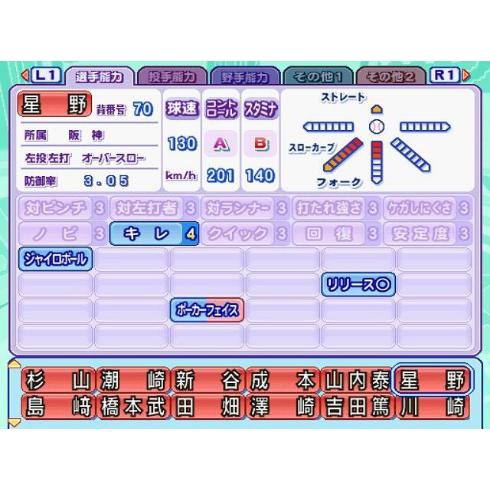 livejupiter-1395995048-17