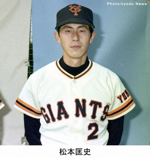 松本匡史の画像 p1_33