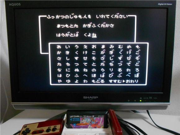 rinkakudq_yakyutobaku01