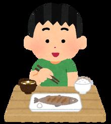 syokuji_sakana_boy