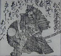 Hisahide