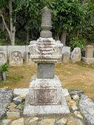 細川氏綱の墓