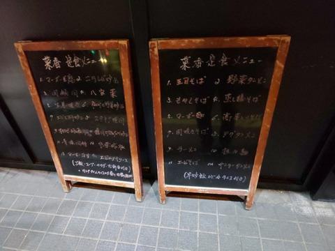 DSC_0039 (1)