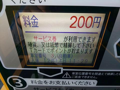 DSC_1047