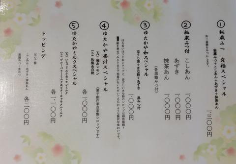 DSC_0048~3