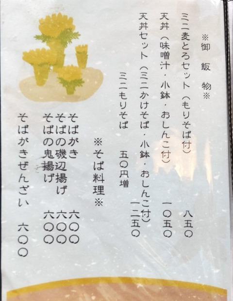 DSC_0033~2