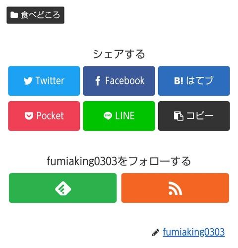 IMG_20200613_051202