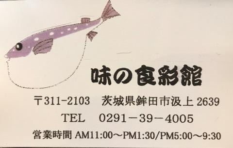 IMG_20201120_140544