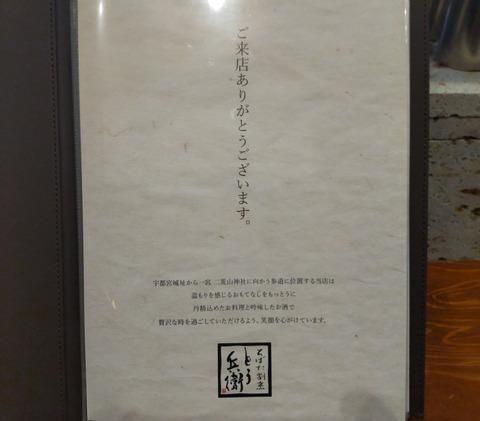DSC_0224~2