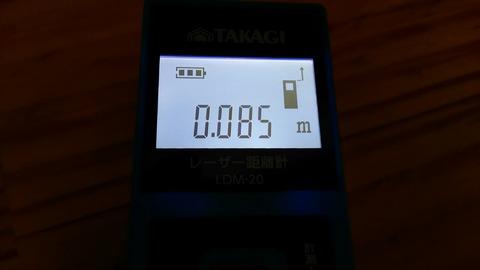 DSC_3830