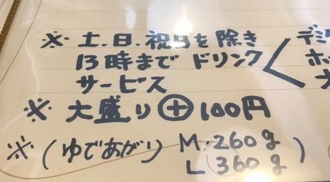 IMG_20200829_145002