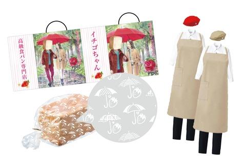 2斤袋-紙袋-制服