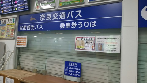 [画像:46883aa6-s.jpg]