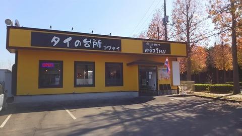 [画像:49a35fb2-s.jpg]