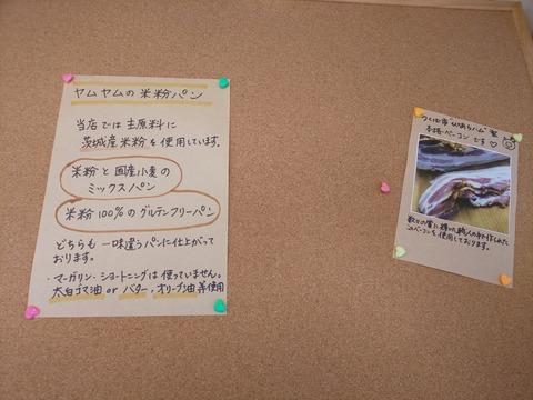 DSC_0988