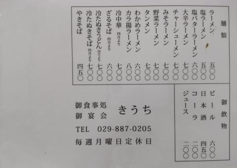 DSC_2400~2
