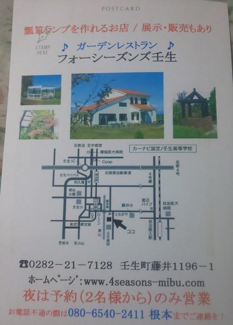 IMG_20201003_190234
