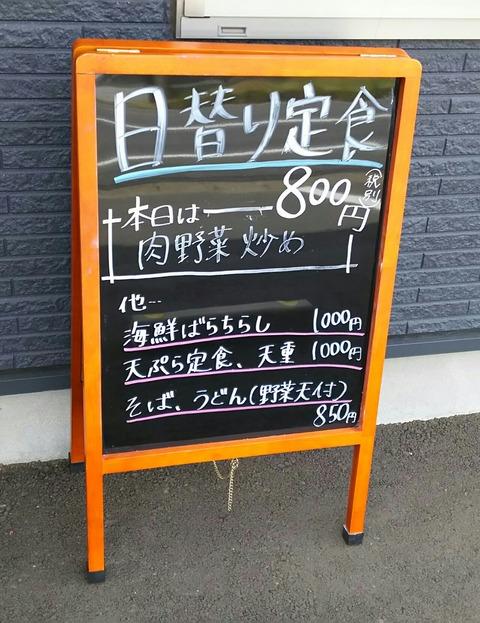 [画像:64ac078c-s.jpg]