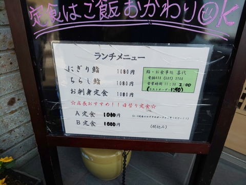 DSC_0012