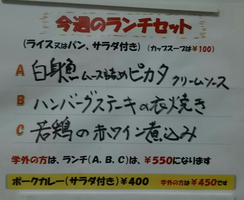 [画像:70226140-s.jpg]