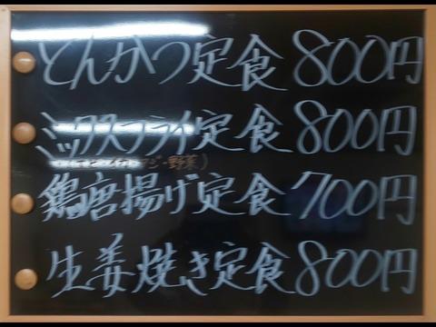 DSC_0569