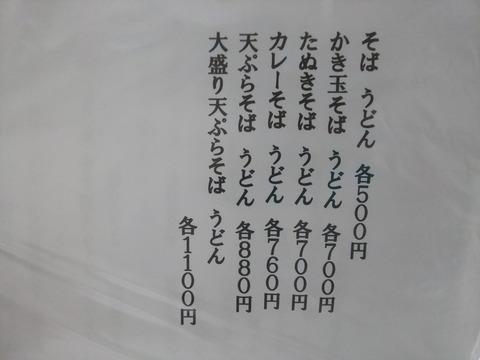 DSC_2457