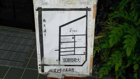 [画像:7f1f7719-s.jpg]