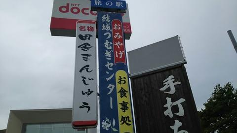 DSC_3764