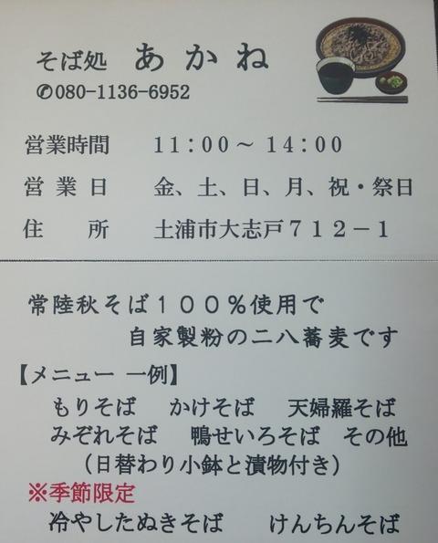 IMG_20200525_114711