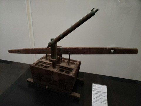 DSC_1918