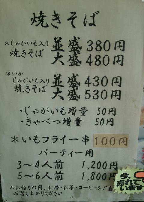 [画像:94c94464-s.jpg]