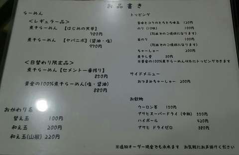 IMG_20180716_123411
