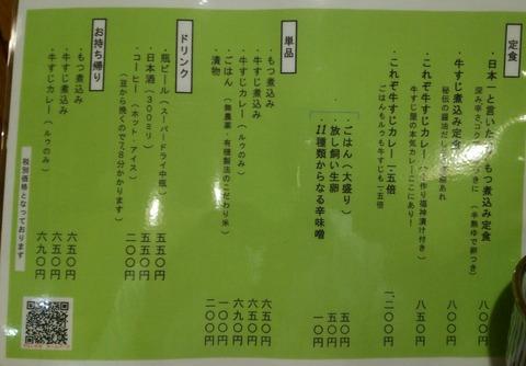 [画像:9da7f808-s.jpg]