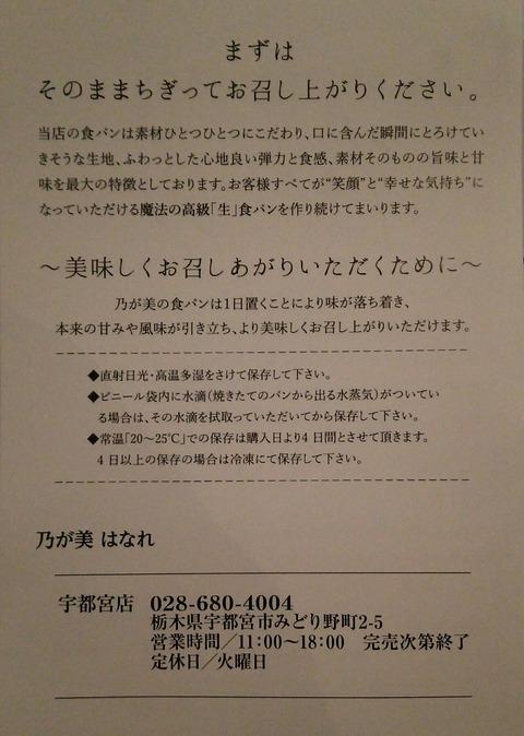 [画像:9fe53dcf-s.jpg]