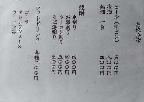 DSC_1243~2