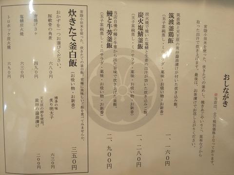 DSC_0566