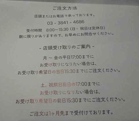 IMG_20190828_194716