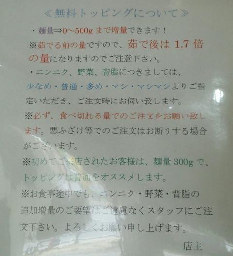 IMG_20180627_123213