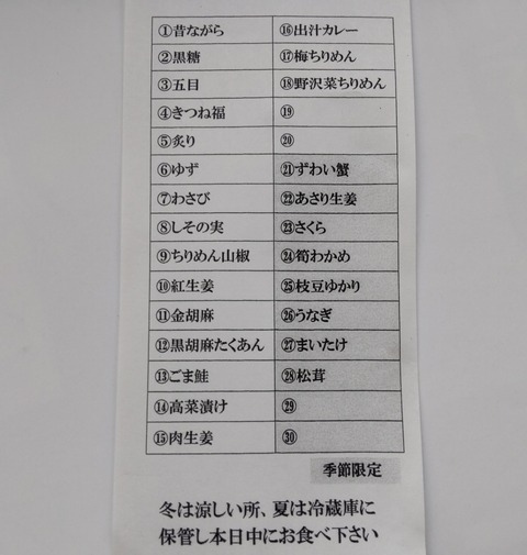 DSC_0326~2