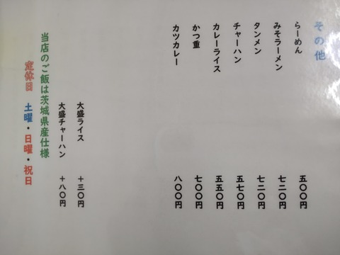 DSC_0974~3