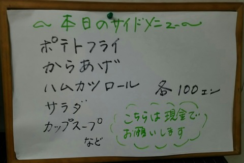 [画像:ba02216b-s.jpg]