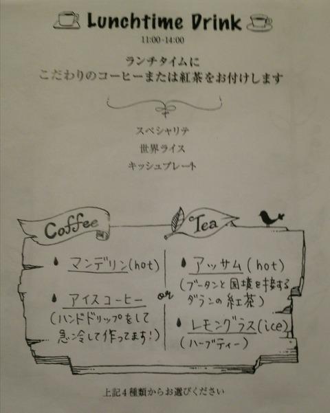 [画像:c27f4478-s.jpg]