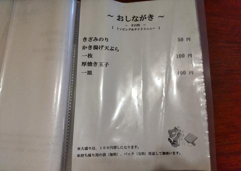 DSC_0686~2