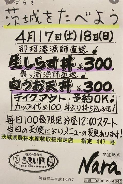 IMG_20210418_142849