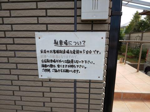 DSC_0287
