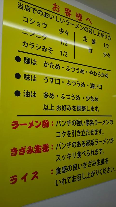 [画像:d3fb650b-s.jpg]
